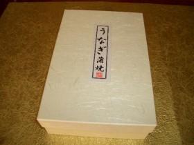 gift蒲焼3-02